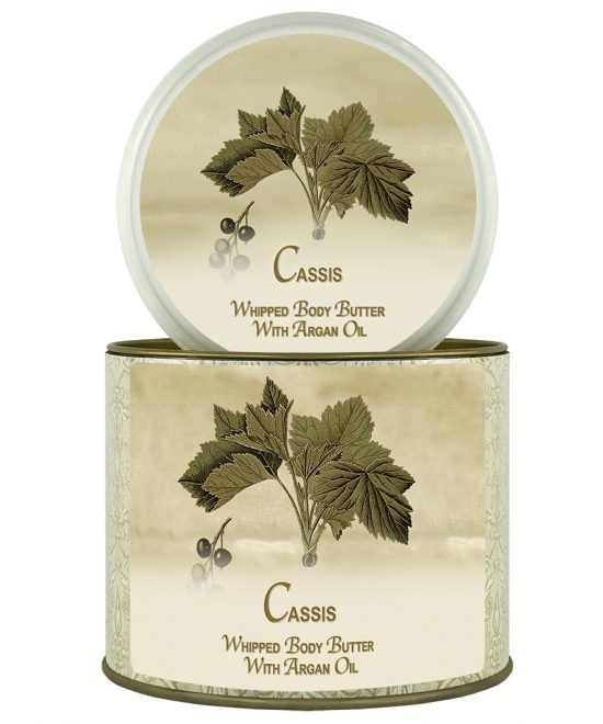 Natural Argan Oil Body Butter Cassis